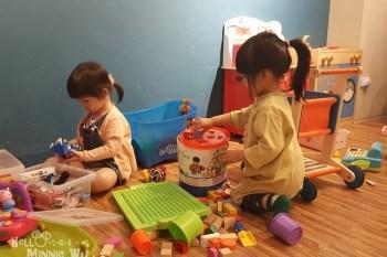 【台北市親子餐廳】淘憩時光親子餐廳,近松江南京站,溫馨可愛CP值高的好去處