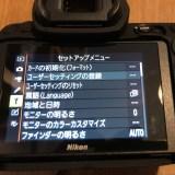 Nikon Z7II ファームェア C: Ver.1.20