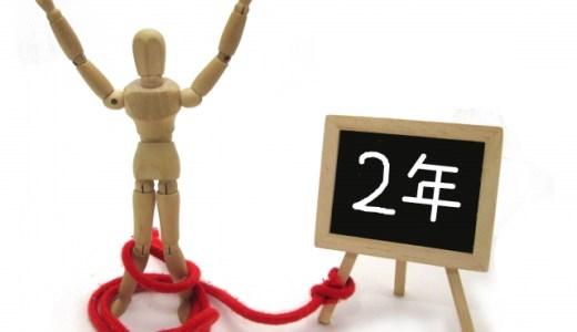 格安sim新規契約におすすめな会社3選!2018夏から携帯代を節約する方法!