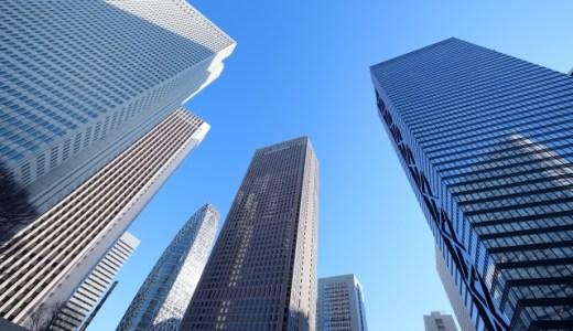 東京スター銀行口座開設キャンペーン!新規でかかる日数や店舗・支店数も!