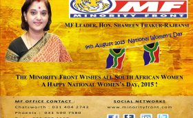 2015 : Happy Women's Day from the MF!