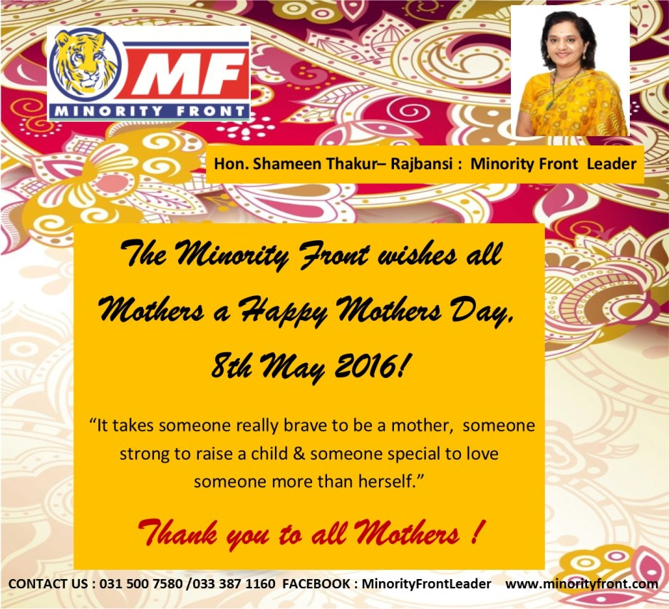 10 by 3 mothers day