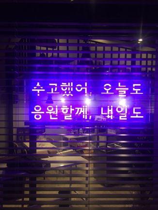KakaoTalk_2018-01-16-19-26-55_Photo_91