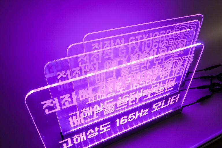 전용석-핑크12