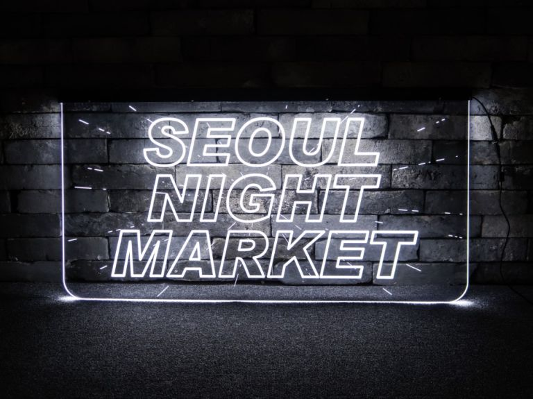 서울나이트마켓9