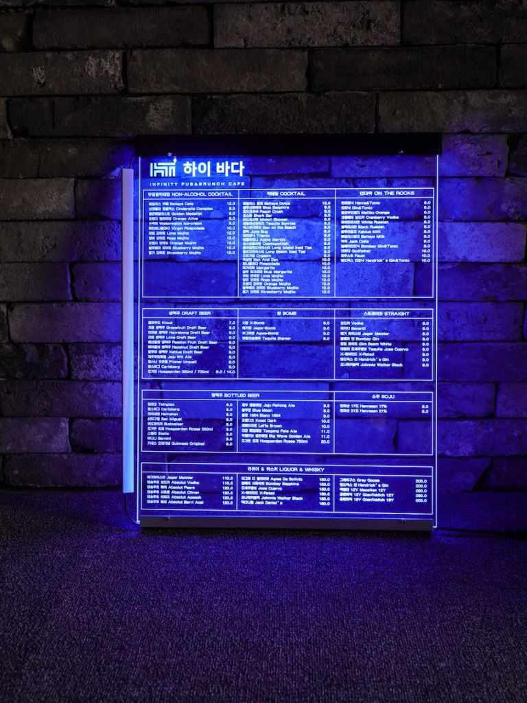 주류 메뉴판, 아크릴 메뉴판, 메뉴판 조명, 조명 메뉴판 제작
