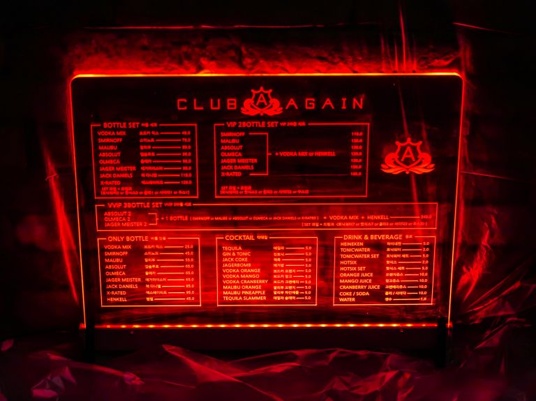 바 메뉴판, 메뉴판 조명, 포인트간판, LED 아크릴 현판, 명판, 아크릴간판