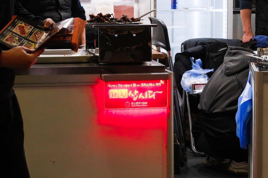 판촉용 소형 LED 사인