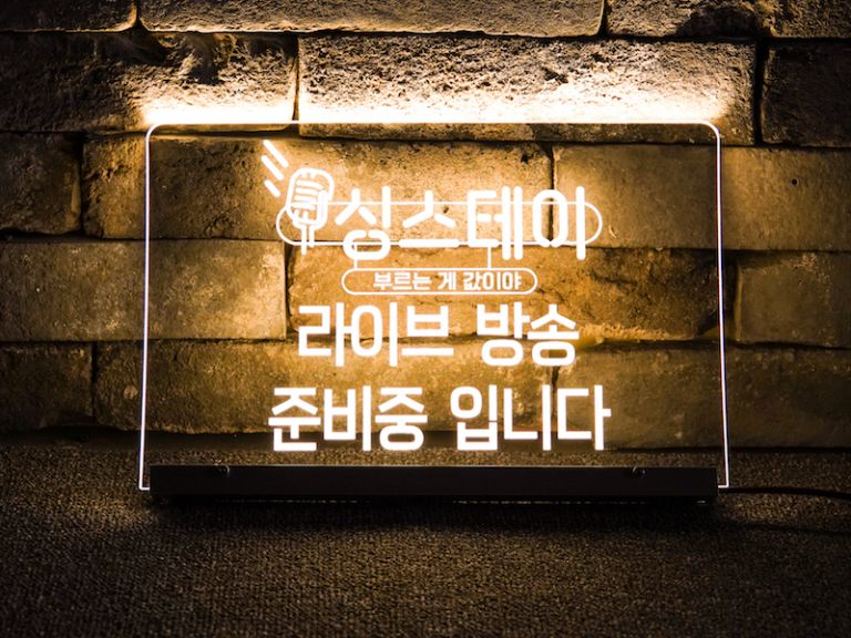 유뷰브 방송용 LED 사인, 아크릴 사인 제작 견적 샘플