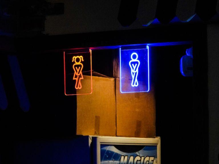 화장실 LED 사인