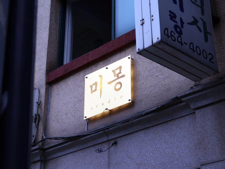 실외간판 골드미러 거울간판 041외부간판 간판제작 LED간판 LED사인 거울사인