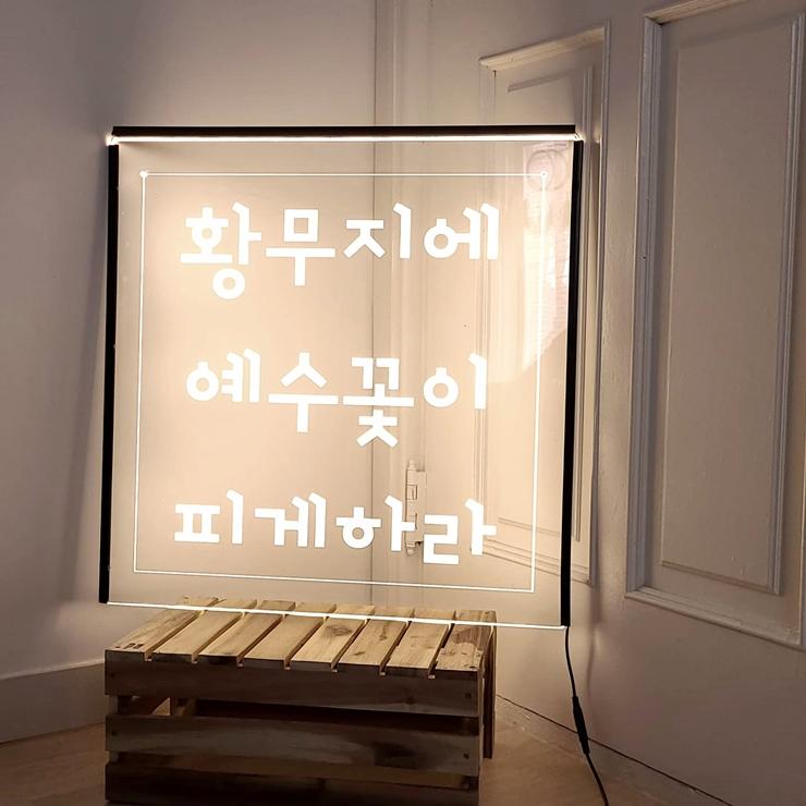 LED아크릴간판 아크릴LED 사인 아크릴네온사인 아크릴LED간판 창문간판 유리간판