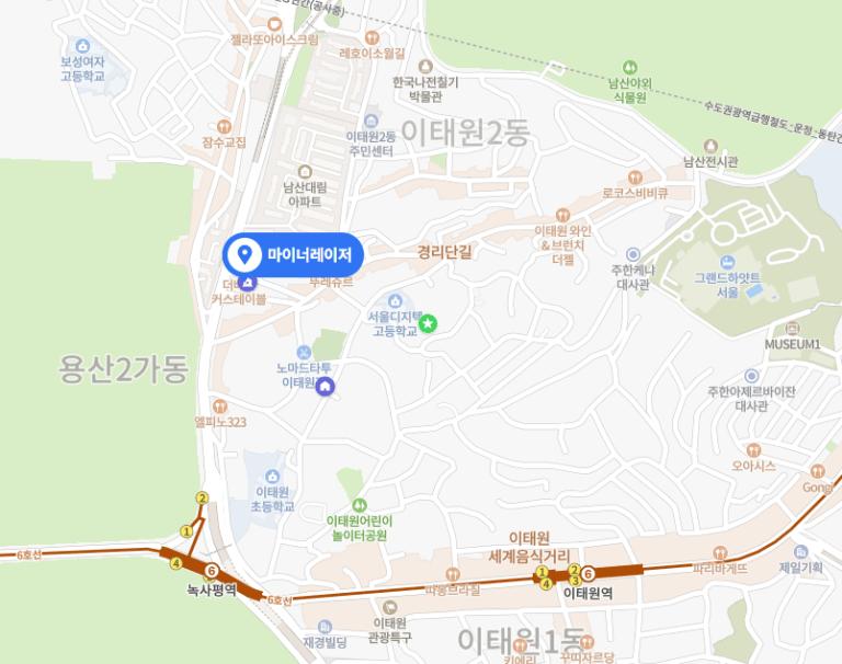 마이너레이저 지도