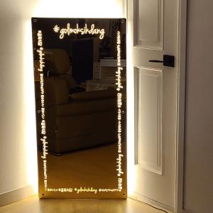 후광간판 LED거울 거울간판 LED조명거울 003 셀카존 포토존 미러사인 거울후광 후광사인 거울디자인