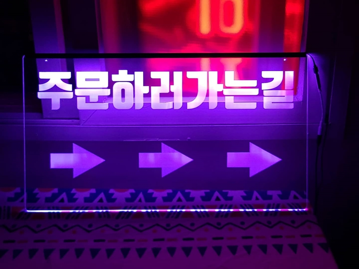 LED아크릴간판 001 홍보사인 제작