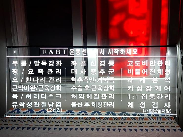 LED POP 004 홍보용사인 제작