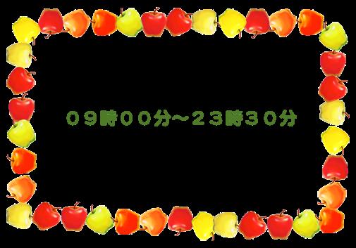 りんご枠 のコピー 18