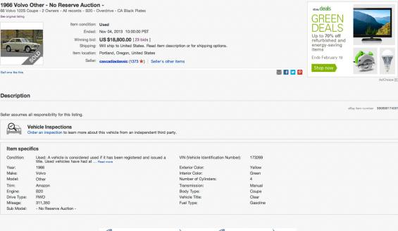 Screen shot 2014-02-12 at 8.52.18 PM