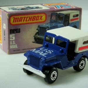 Matchbox Superfast No.5C US Mail Truck