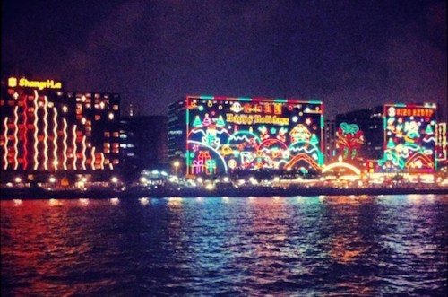 Hong Kong's harbour up in Christmas lights