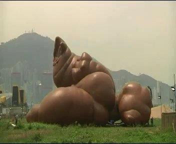 Inflatable poo at Kowloon Park, Hong Kong