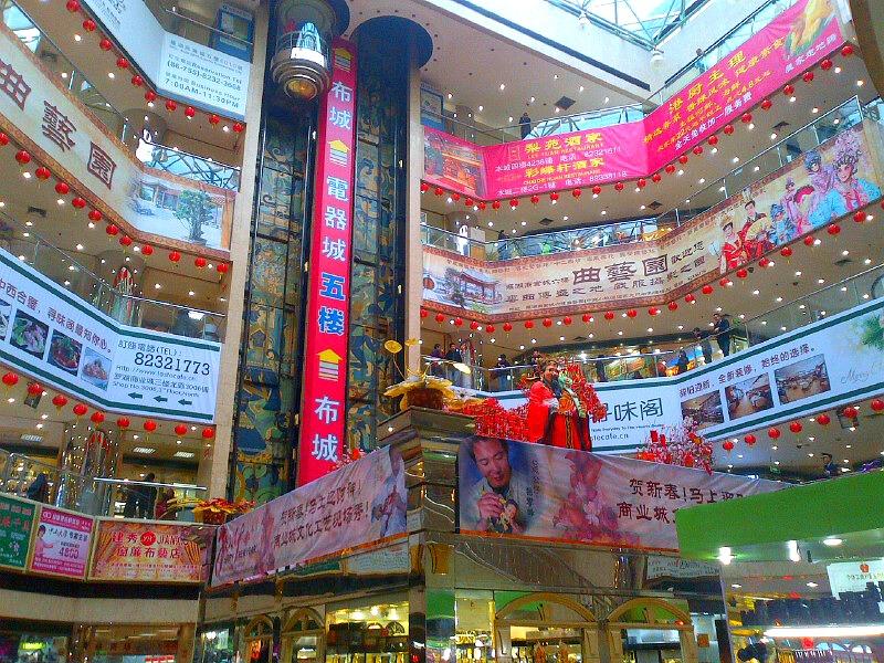 Shenzhen Shopping  Mint Mocha Musings