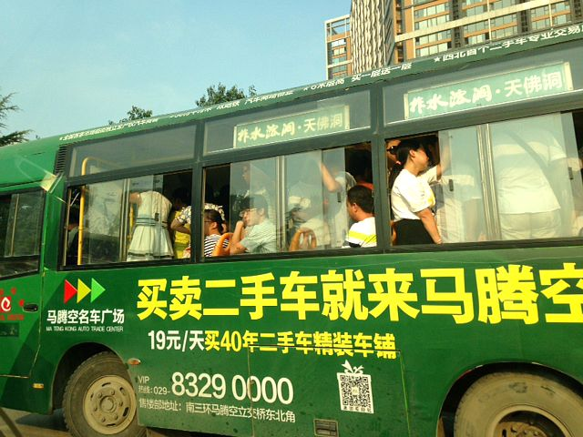 China: Load up the bus China-style #XianScenes