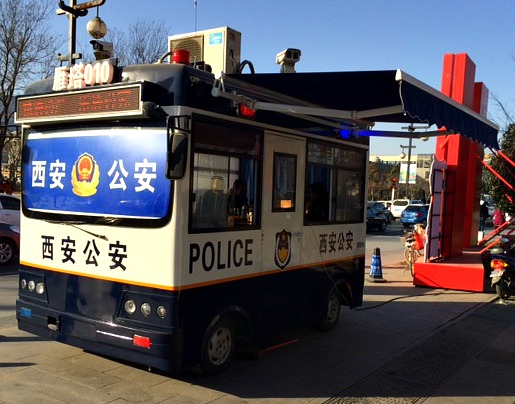 China: These 'police' vans are dotted all over the city in Xi'an #safecity