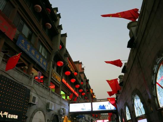China | Mint Mocha Musings
