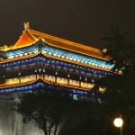 Xian Lit up| Mint MochaMusings