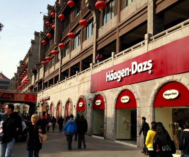 Global Brands in Xi'an | Mint Mocha Musings