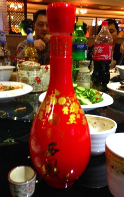 Genie in a bottle | Baijiu | Mint Mocha Musings