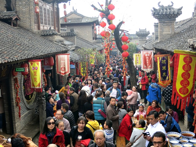 Village Crowds Xian  Mint Mocha Musings