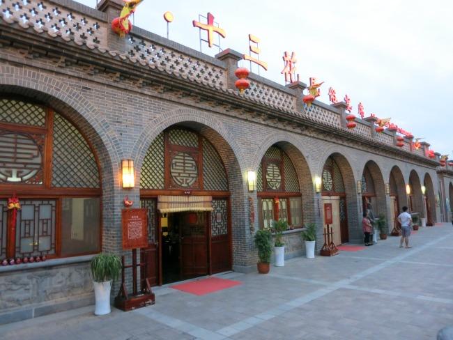 """""""Lishan Shi San Hua"""""""