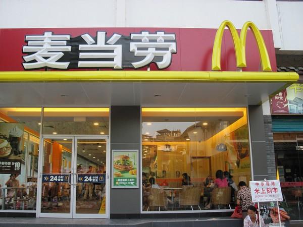 McDonalds-in-China-600x450