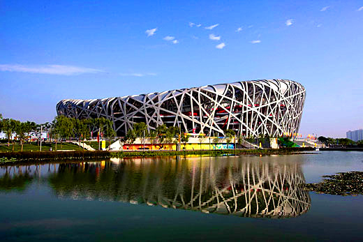 National Stadium Beijing