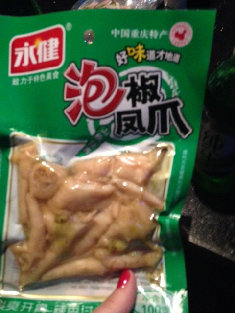 KTV China Snacks