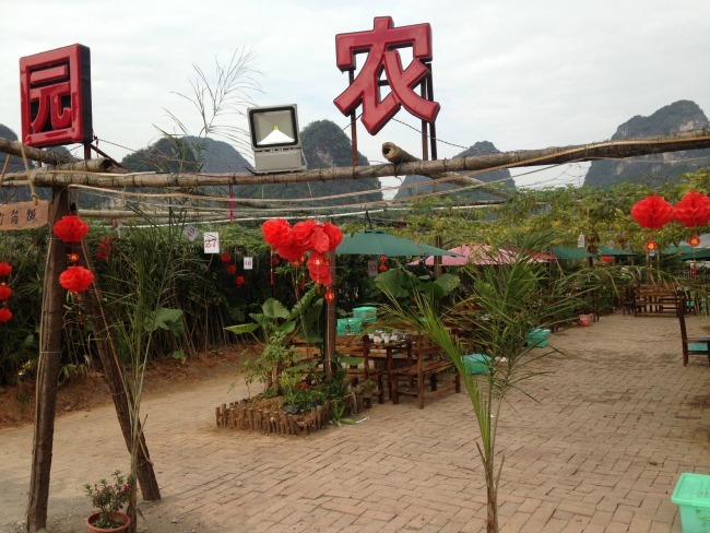 Guilin Yangshuo beer stop