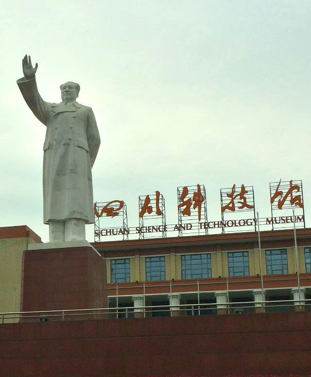 Mao Zedong Statue Chengdu