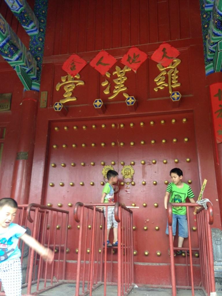 Shaolin Temple Red Door