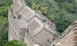 Travelling to Beijing Great Wall