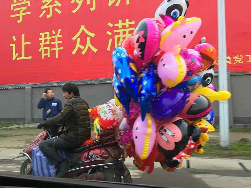 China colour