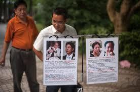 China marriage arrangement