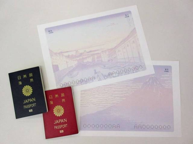 japan-new-passport