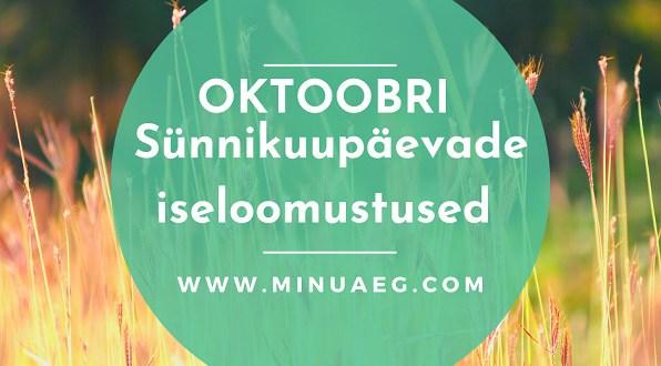 MINUAEG.COM
