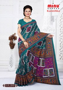 This cotton printed designer saree showcases the mastery and finesse of traditional artists and will definitely take your look a notch higher.