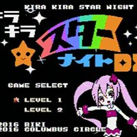 Kira Kira Star Night DX - The second Famicom game to release in 2016