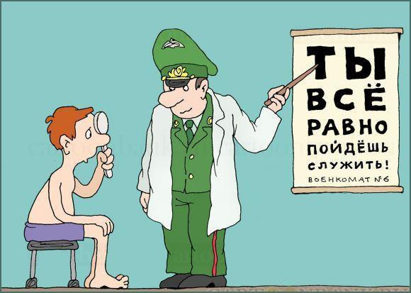 Анекдоты про армию самые смешные - 30 штук
