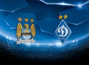 Manchester_City_vs_Dinamo_Kiev_Champions_League