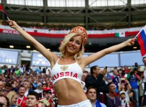 hot-russian-fan